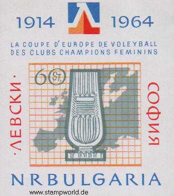 Briefmarken/Stamps Sportverein Levski/Volleyball-Europacup