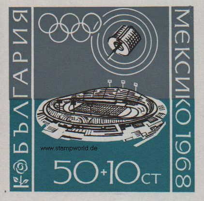 Briefmarken/Stamps Olympia Mexiko/Stadion/Satellit