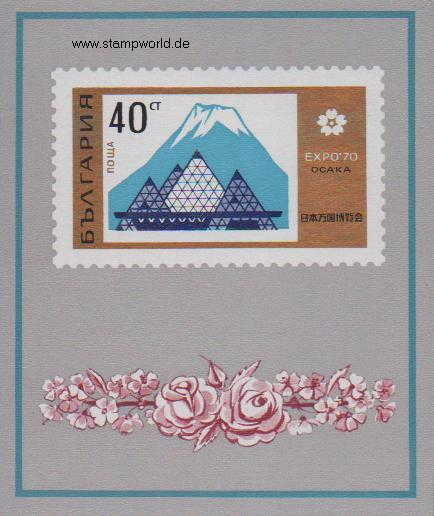 Briefmarken/Stamps EXPO Osaka/Fujiyama/Rosen a. Blockr.