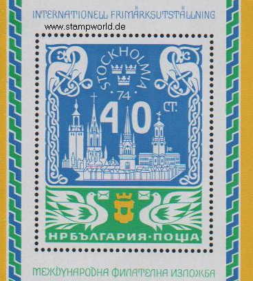 Briefmarken/Stamps STOCKHOLMIA 74/Brieftauben