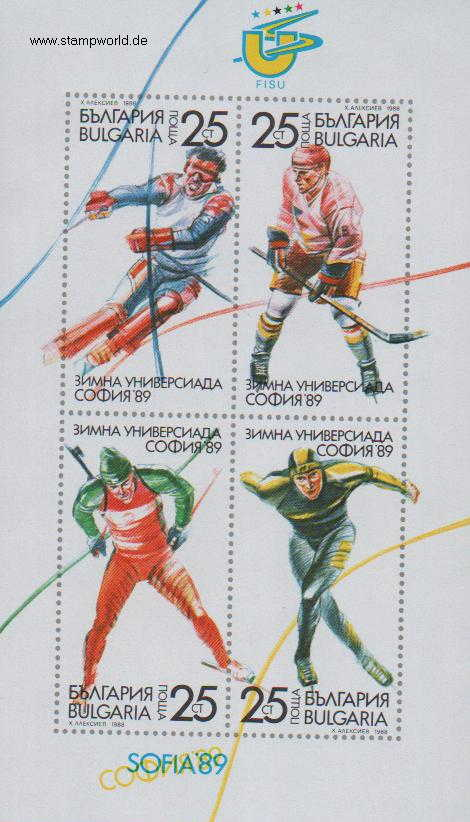 Briefmarken/Stamps Universiade/Biathlon/Skifahren/Eishockey