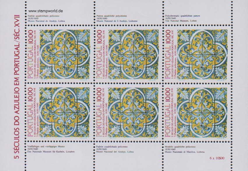 Briefmarken/Stamps Kacheln 7