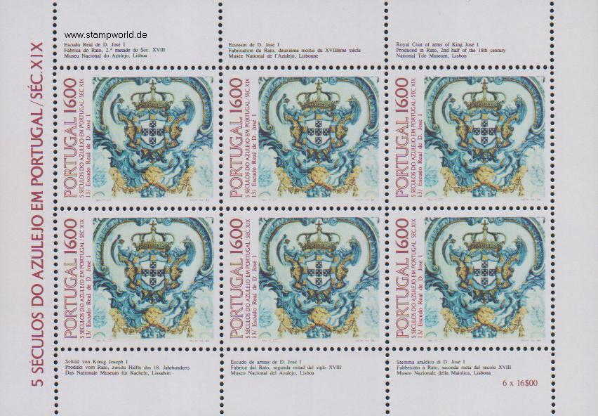 Briefmarken/Stamps Kacheln 13