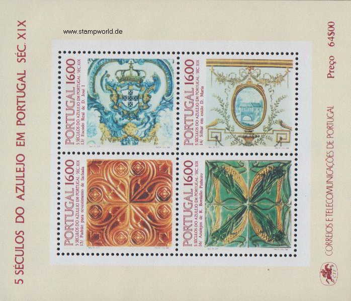 Briefmarken/Stamps Kacheln 13-16