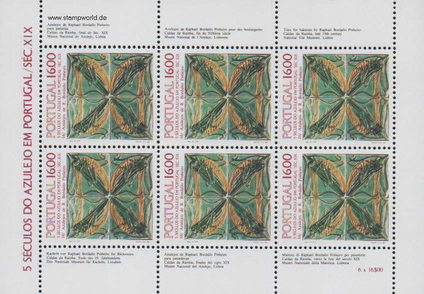 Briefmarken/Stamps Kacheln 16