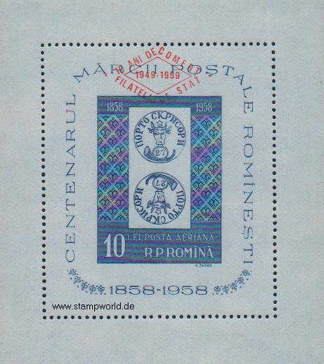 Briefmarken/Stamps 100 J. rumän. Briefmarken/Aufdruck